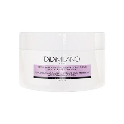 DiDi Milano Κρέμα Ανάπλασης Κολλαγόνου & Ελαστίνης - 500ml