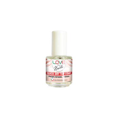 Love my nails Quick Dry Top Coat – Γρήγορο στέγνωμα – 16ml 18164