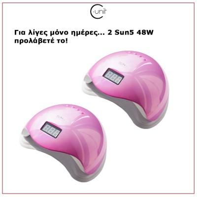 Μοναδική Προσφορά 2 Ροζ Μεταλλικο Χρωμα  Sun5 48W ΜΟΝΟ 30€